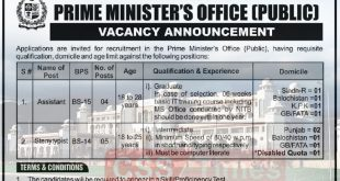 Vacancy Announcement in Prime Minister's Office (Public) Government of Pakistan