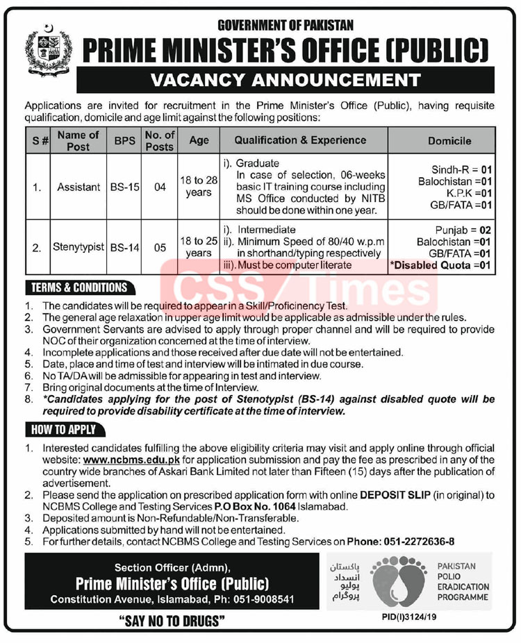 Vacancy Announcement in Prime Minister's Office (Public) Government of Pakistan 1