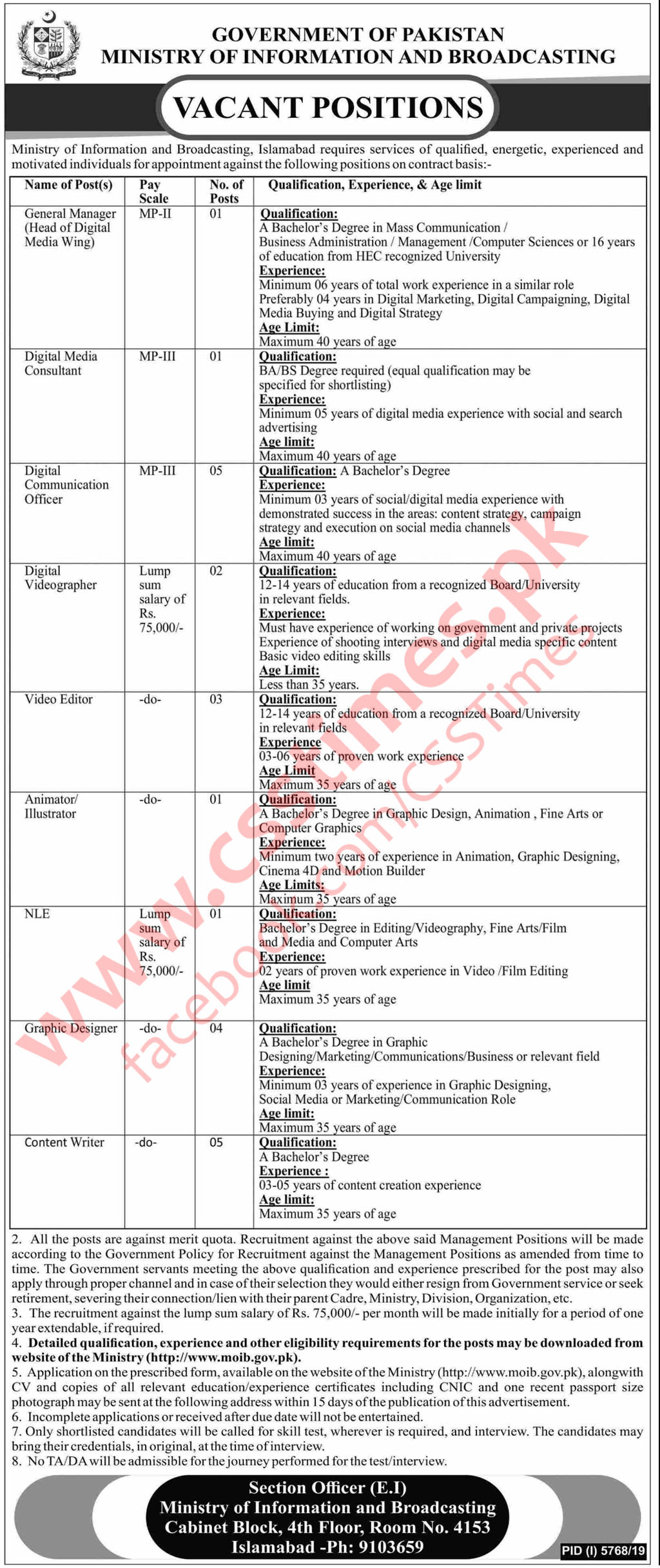 Vacant Positions in Ministry of Information and Broadcasting